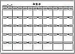 Excelで作成した献立表