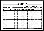 Excelで作成した音読カード