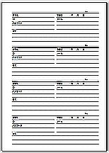 Excelで作成したパスワード管理ノート