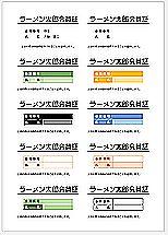 Excelで作成した会員証