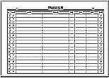 Excelで作成した貸出表