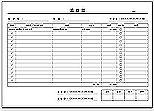 Excelで作成した清算書