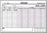 Excelで作成した営業計画書