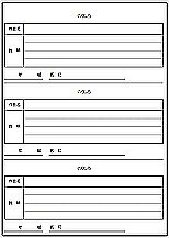 Excelで作成した図工の作品カード