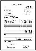 Excelで作成した納品書兼領収書