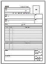 Excelで作成した履歴書