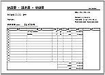 Excelで作成した仕切書