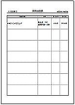 Excelで作成した業務分担表