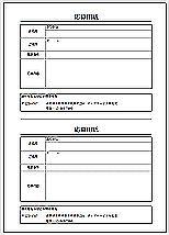 Excelで作成した応募用紙