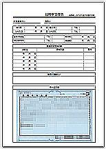 Excelで作成した社用車管理表