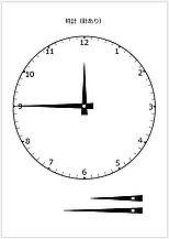 Wordで作成した時計のプリント