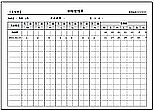 Excelで作成した制服管理表