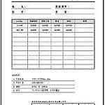 Excelで作成した検査成績書
