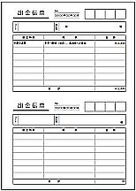 Excelで作成した出金伝票