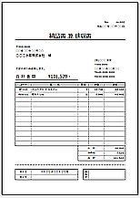 Excelで作成した検収書