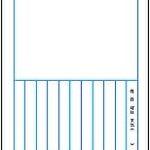 Excelで作成した絵日記のテンプレート