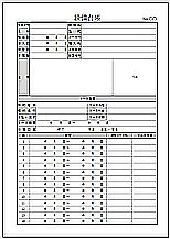 Excelで作成した設備台帳
